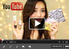 the Balm YOUTUBE動画紹介